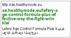 http://ae.healthymode.eu/lefery-age-control-formula-plus-effective-way-the-fight-wrinkle/